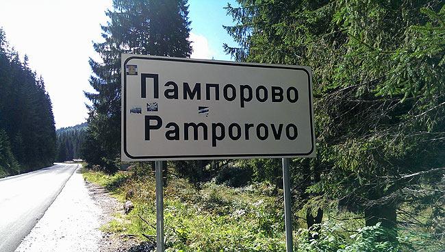 pamporovo_schild