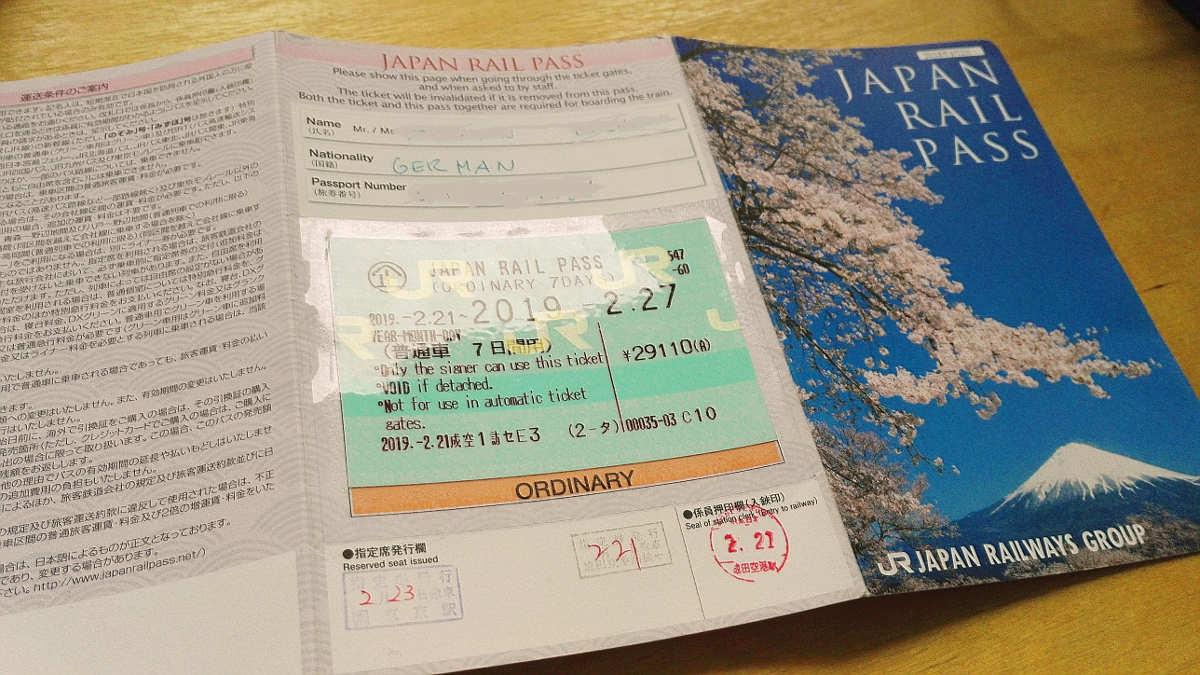 rail pass ausgefüllt