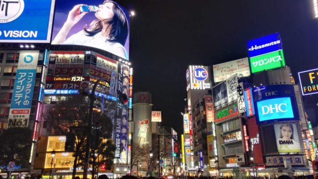 Die Shibuya-Kreuzung in Tokio japan reise tipps
