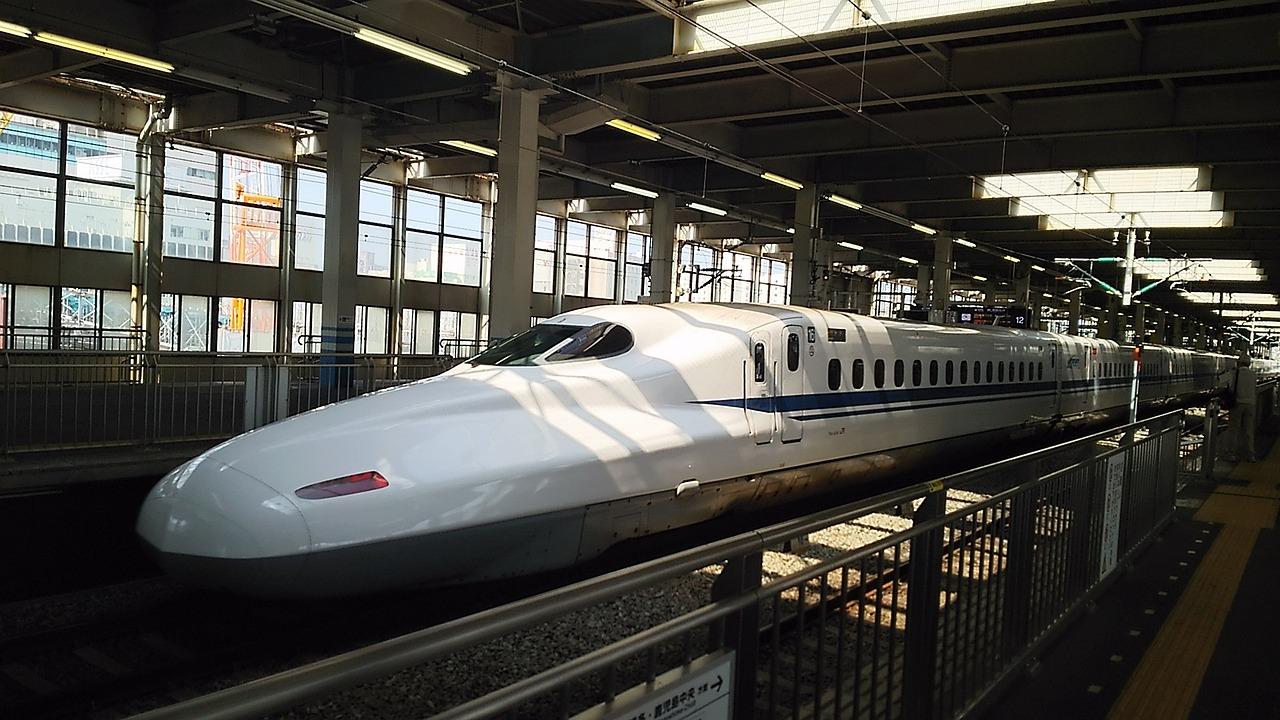 Rail Pass Shinkansen
