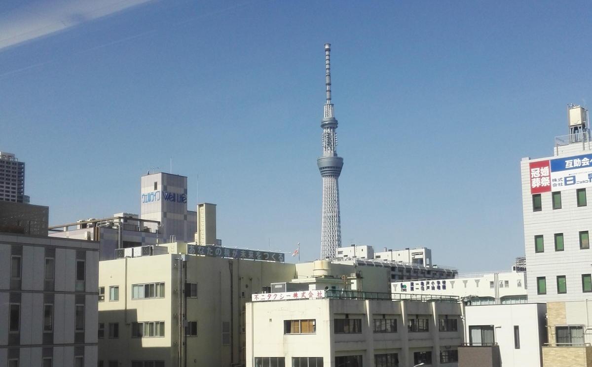 Tokyo Skytree Tipps Tokyo