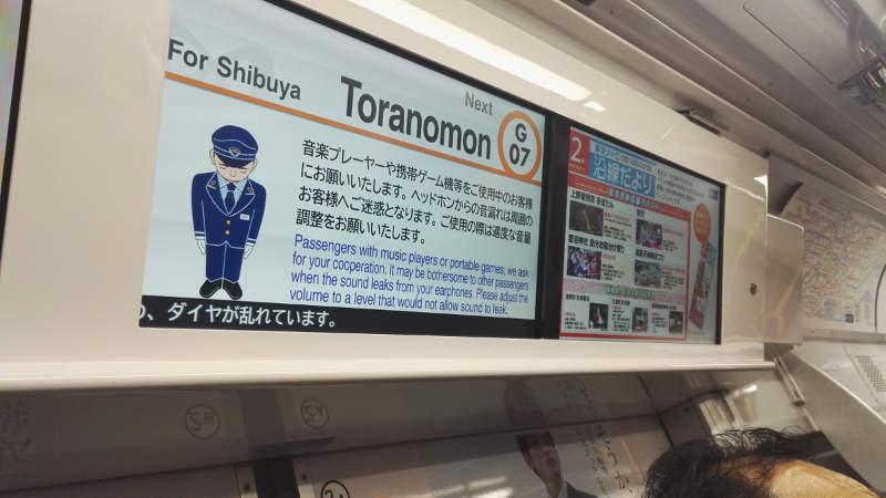 tokio, japan, u-bahn, metro tipps