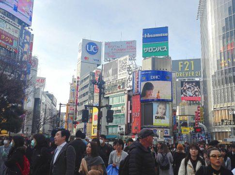 Tipps für die Tokyo Metro. U-Bahn Tickets, Preise, Orientierung, Hilfe