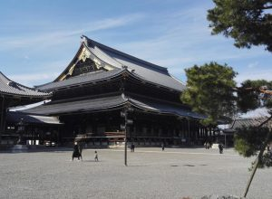 Die Hongan-Tempelanlage in Kyoto reisetipps japan
