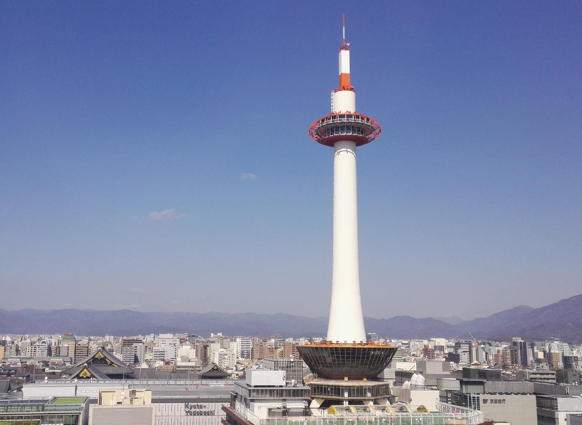 Kyoto Tower Japan
