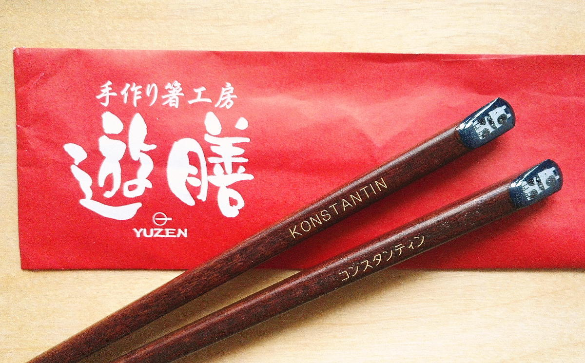 kyoto custom chopsticks japan reise tipps travel inspirations
